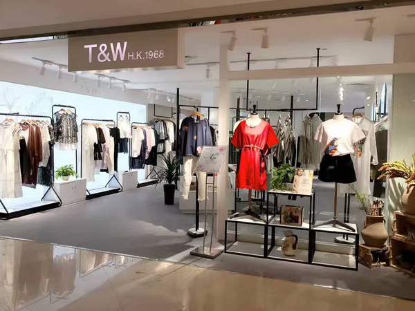 T&W女装专卖店