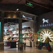 专访LIKEBAG來個包包公哥:2017年开100家店