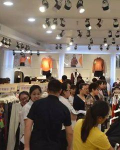 金淼内衣品牌赢利战略峰会暨2017年秋冬新品订货会在金淼园区隆重召开
