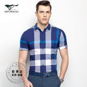 欧森朗男装新品 夏季男士短袖衬衫穿搭技巧