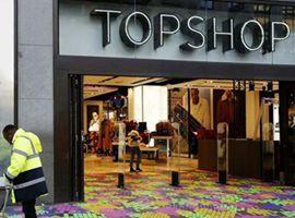 Topshop澳大利亚特许经营业务破产 母公司接盘
