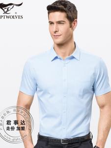 欧森朗新款浅蓝色衬衫