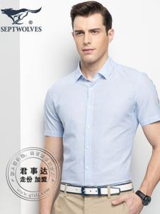 欧森朗新款浅蓝色短袖衬衫