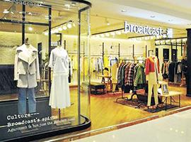 日播时尚正式登陆上交所 欲打造全渠道零售网络模式
