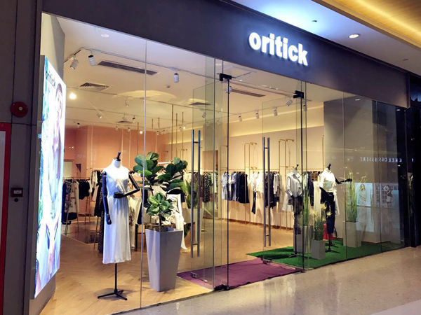 奥伦提oritick终端店铺图品牌旗舰店店面