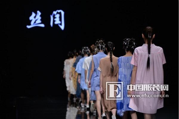 独家视频 带你回顾2017江南国际时装周暨常熟服博会精彩内容