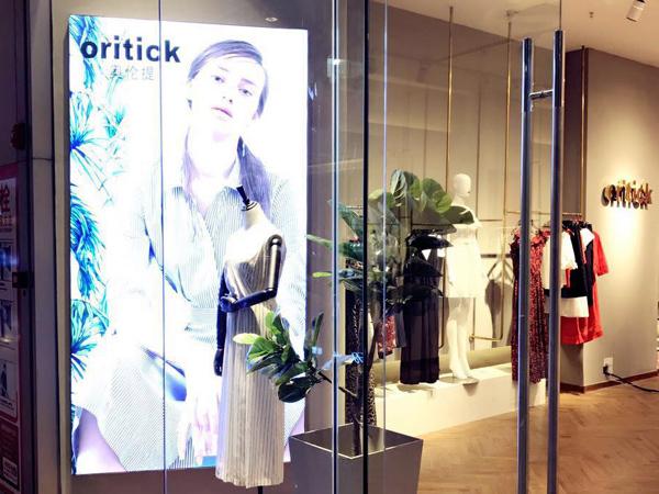 奥伦提oritick终端加盟店品牌旗舰店店面