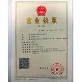 杭州微尚纺织品有限公司企业档案