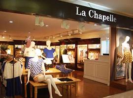 拉夏贝尔服饰要申请IPO 布局国内更大女装市场