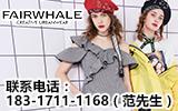 马克华菲mark fairwhale  梦想旅程