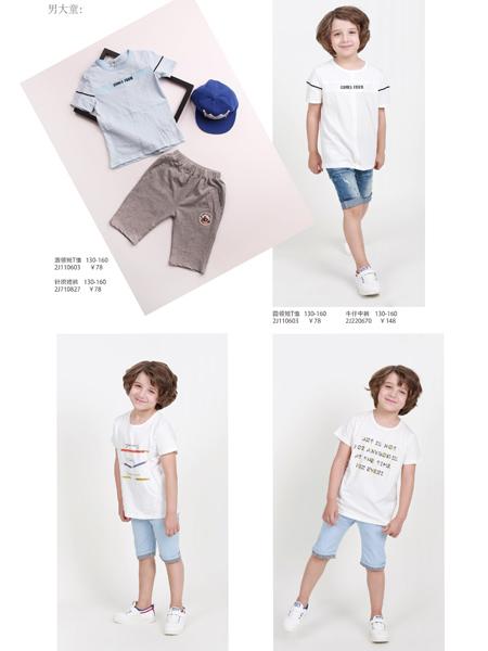 杰米兰帝17夏新款男童时尚T恤