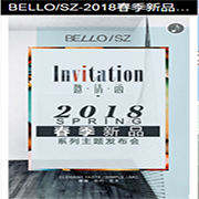 BELLO SZ-无序之序2018春季新品系列主题发布会