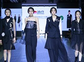 """""""迪尚""""第十一届中国时装设计大赛成果奖名单出炉"""