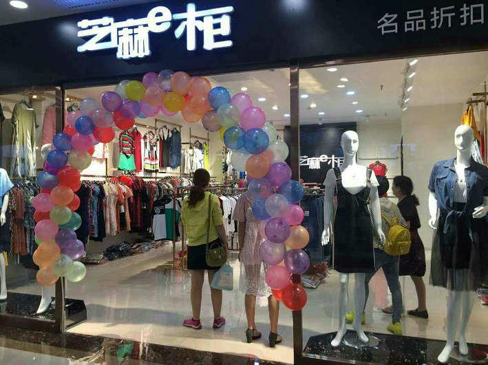品牌女装店加盟芝麻E柜/O2O智能化新模式引爆全城
