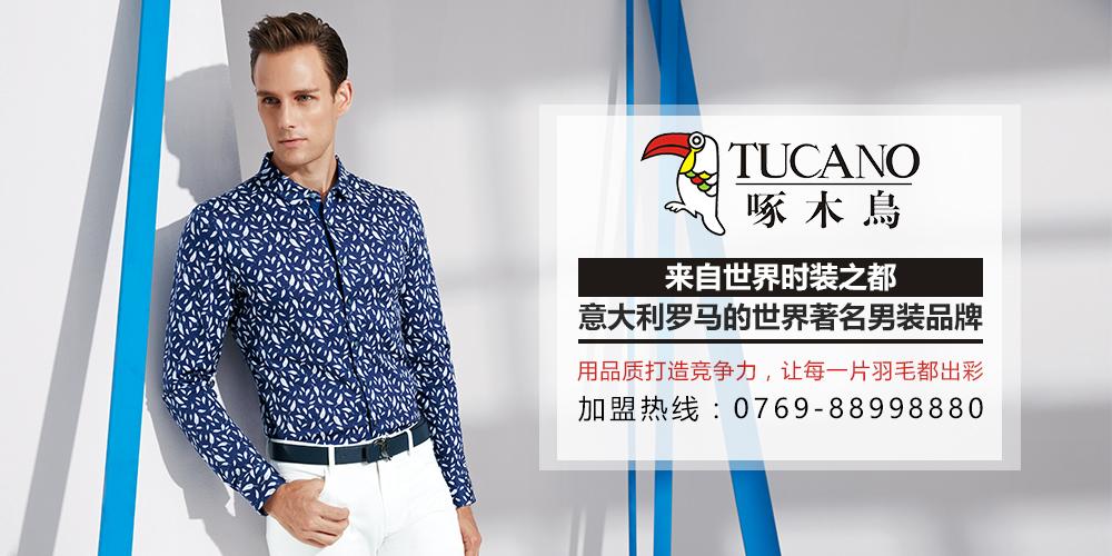 东莞市七好服饰有限公司