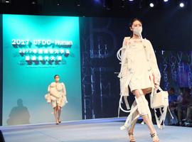 湖南举办首届大学生服装设计大赛在长沙理工举行