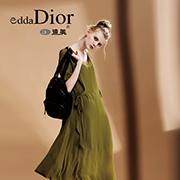 迪奥高端女装:经典奢华的N种演绎方式
