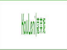 浙江启初品牌管理有限公司