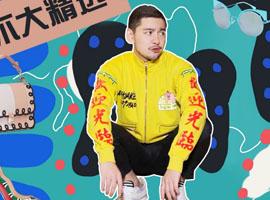 奢侈品牌在中国的新兴掘金的战场是微店!