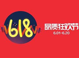 天猫与京东618之战愈演愈烈 谁更能攻克市场?