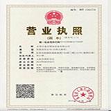东莞麦吉服装设备有限公司企业档案
