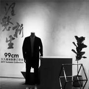 久久厘米.99cm17秋涅槃新生时尚发布会圆满落幕