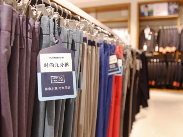 上海罗蒙男装专卖店