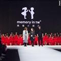 MEMORY IN MINI KIDS/2018新品发布会