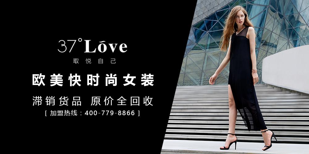 37度LOVE37°love