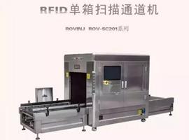 """罗维尼将亮相IOTE2017,展时尚行业RFID""""芯""""高度"""