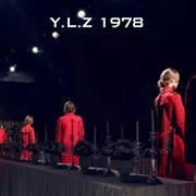 YLZ1978 秋季发布会圆满成功!