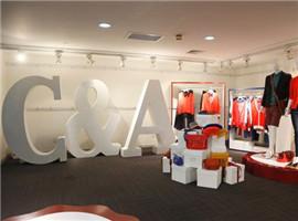 C&A不靠扩张店铺数量提升品牌竞争力靠什么?