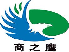 河南商之鹰贸易有限公司