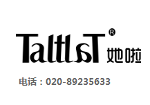 广州百郦服装有限公司