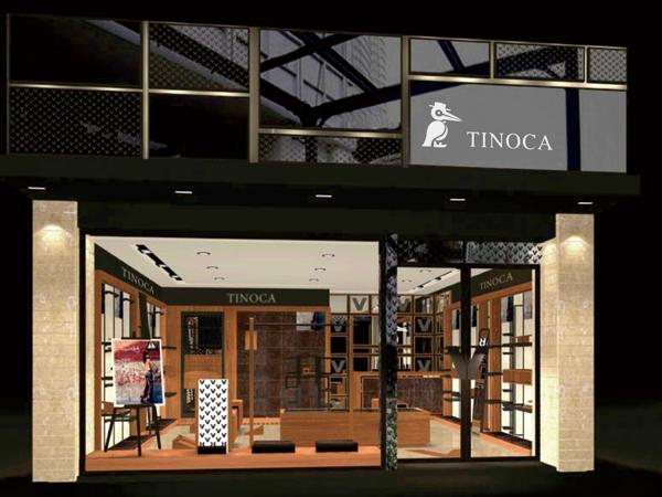 TINOCA店铺形象图