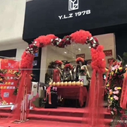 热烈祝贺YLZ1978隆重入驻太原长治