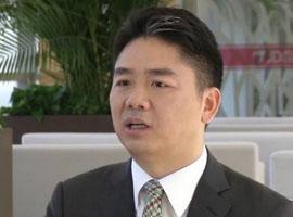 京东刘强东:未来十年电商在中国占比将达40%