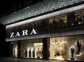 先确定你搞懂了ZARA,再来谈新零售