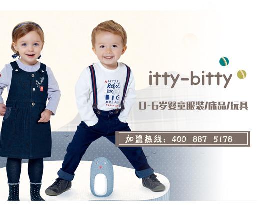 广州市兆汇婴儿用品有限公司