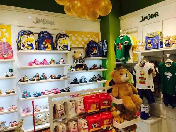 杰米熊店铺展示