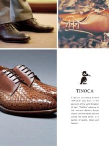 TINOCA