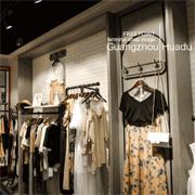 新店预告!|FREE POINT时尚自由点.下一站那里见?