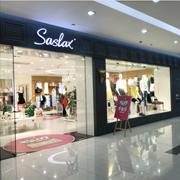 """它被称为""""中国最畅销的服装品牌""""—莎斯莱思Saslax"""