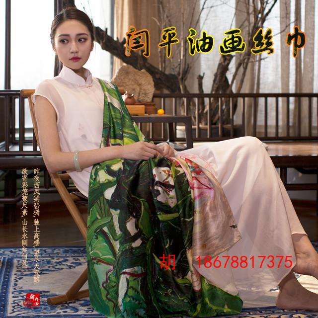 山东国蕴蚕丝女式丝巾一手货源