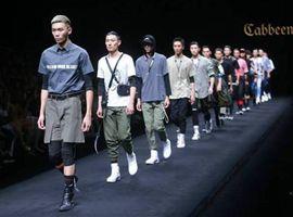 Cabbeen携旗下三大品牌,挥师中原展现时尚魅力