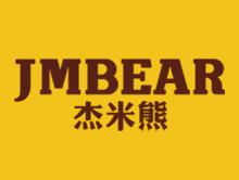 杰米熊(中國)有限公司