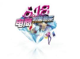 """6.18电商的苦与乐 服装""""淘宝村""""显落寞"""