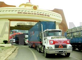 CK和维密供应商互太纺织越南厂房大门被堵致延迟交货