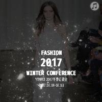 7月1日-3日 YINFEI音非2017冬季新品发布会邀请函