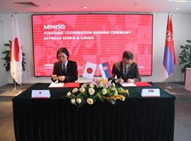 名创优品与塞尔维亚达成战略合作 再刷新全球商业版图
